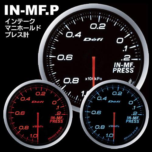 ジムニー メーター 計器 Defi-Link Meter ADVANCE BF-インマニプレス計60φ デフィリンクメーター アドバンスビーエフ ホワイト レッド ブルー