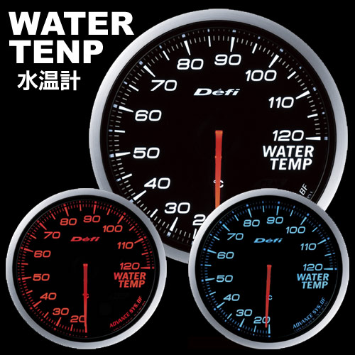 ジムニー メーター 計器 Defi-Link Meter ADVANCE BF-水温計60φ デフィリンクメーター アドバンスビーエフ ホワイト レッド ブルー