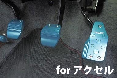 ジムニー インテリア オペレーションペダル forアクセル JB23 JB33 JB43 タニグチ TANIGUCHI