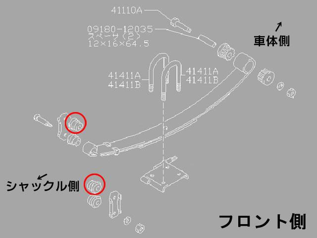 09305 13007 叶前面束缚的上部布什 JA11