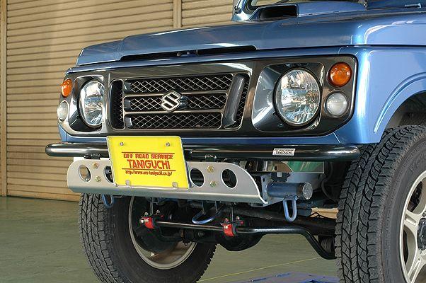 ジムニー エクステリア フランクリーバー JA12/22 スキッドプレート付き タニグチ TANIGUCHI※個別送料あり商品
