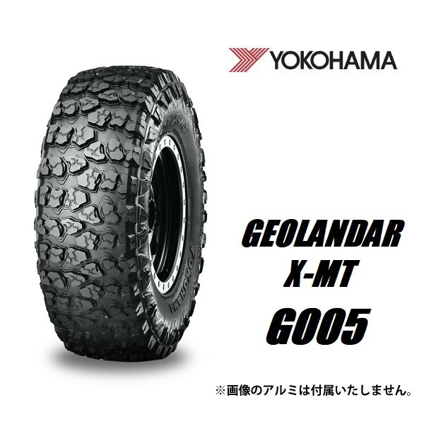 ジムニー タイヤ ヨコハマ ジオランダー GEOLANDAR X-MT G005 7.50R16 1本 ※一部地域個別送料あり商品 [K-Products]