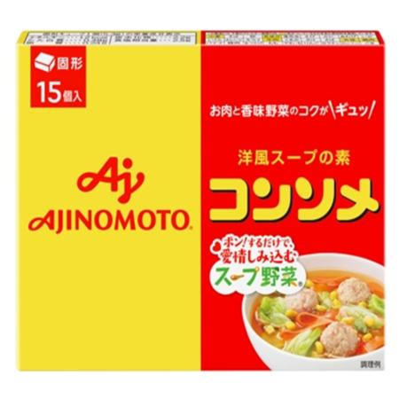 卸売り 味の素 味の素KKコンソメ 固形15個入箱 79.5g×100箱 当店限定販売