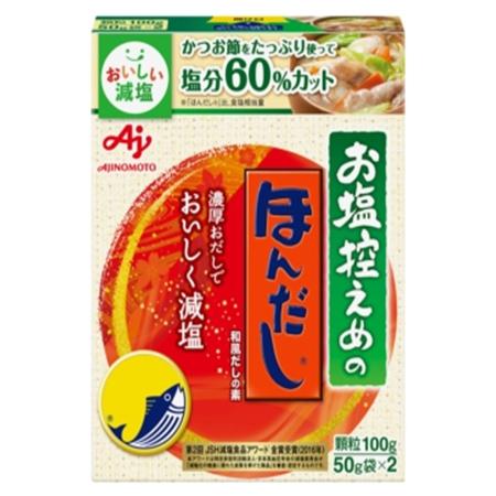 味の素 お塩控えめの 超激安特価 ほんだし 評価 箱 100g×30箱