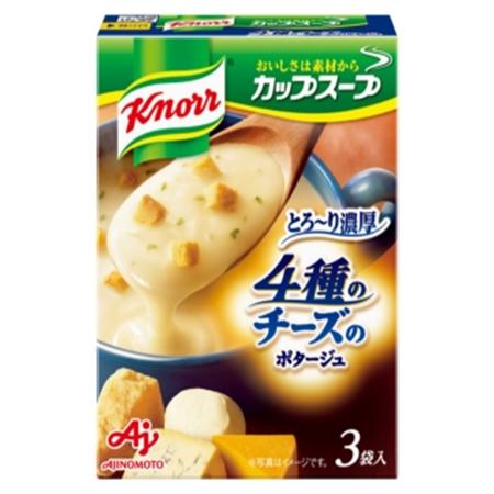 味の素 クノール 卓越 カップスープ 53.7g×60袋 3袋入 完全送料無料 4種のチーズのとろ~り濃厚ポタージュ