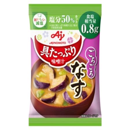 味の素 具たっぷり味噌汁 なす 減塩 最新号掲載アイテム 直営店 12.8g×60袋