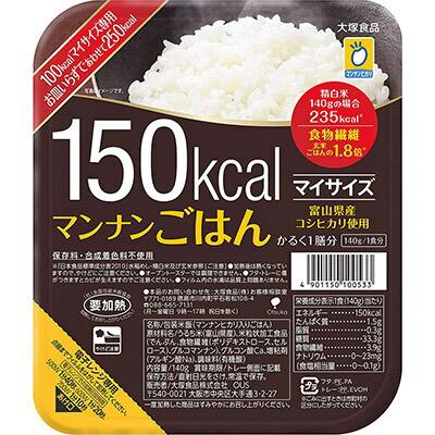 大塚食品 マイサイズマンナンごはん 140g 超人気 専門店 合計24袋 バーゲンセール 6袋×4箱