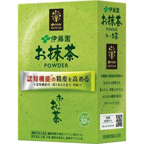 伊藤園 おーいお茶 お抹茶 パウダー 贈物 粉末 機能性表示食品 スティック お気に入り ×1箱 1.7g×32本
