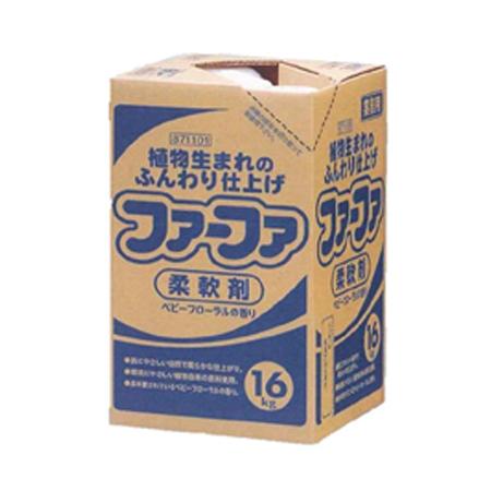今だけ限定15%OFFクーポン発行中 ファーファ 柔軟剤 業務用ハイテナー 期間限定で特別価格 16kg×1箱