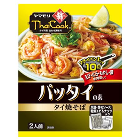 ヤマモリ タイクック 売却 最新号掲載アイテム パッタイの素142.7g×40個