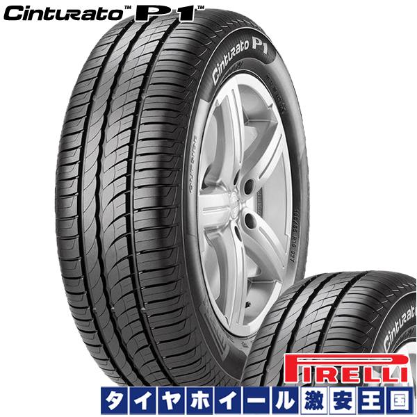ピレリ PIRELLI Cinturato P1 235/50R18 97W サマータイヤ 【2本以上で送料無料】
