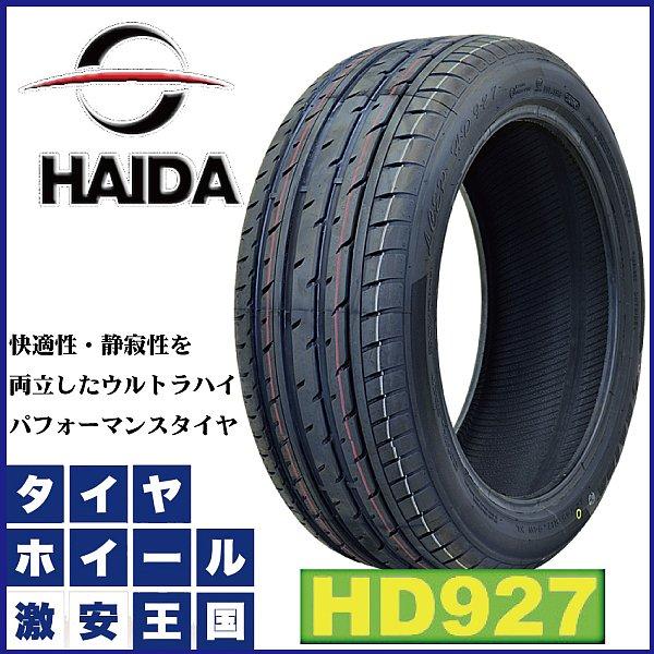 265//35ZR22 102W HD927