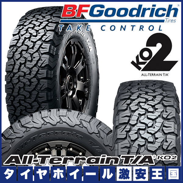 LT275/55R20 115/112S LRD RBL BF Goodrich All-Terrain T/A KO2 BFグッドリッチ オールテレーン ブラックレター 20インチ サマータイヤ
