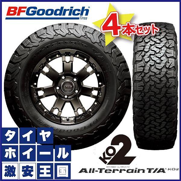 【4本セット】 BF Goodrich All-Terrain T/A KO2 LTR215/75R15 100/97S LRC RBL bfグッドリッチ オールテレーン 215/75-15 ブラックレター 15インチ サマータイヤ 単品