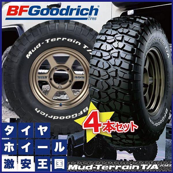 新品サマータイヤ グッドリッチマッドテレーン A KM2 35x12.50R17 119Q LRD RWL 17インチ ホワイトレター BF Goodrich Mud-Terrain T/ 35×12.5-17 2本以上送料無料