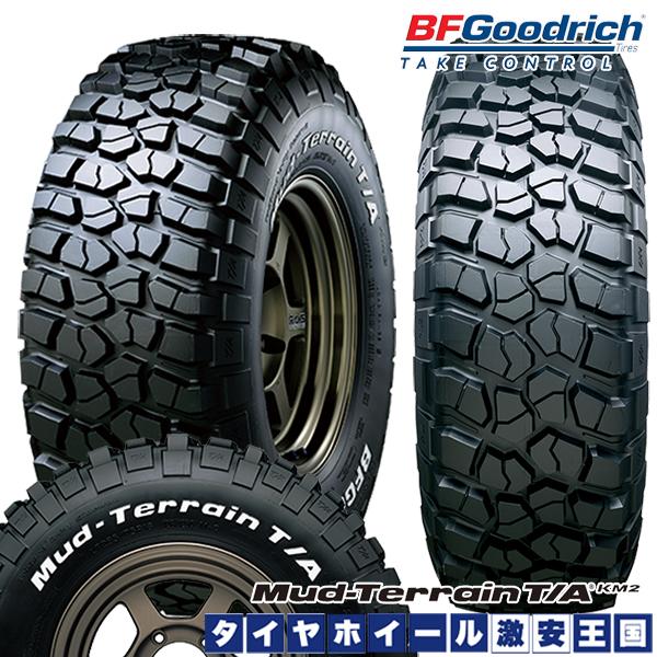 BF Goodrich Mud-Terrain T/A KM2 LT225/75R16 110/107Q LRD RWL bfグッドリッチ マッドテレーン ホワイトレター 16インチ サマータイヤ