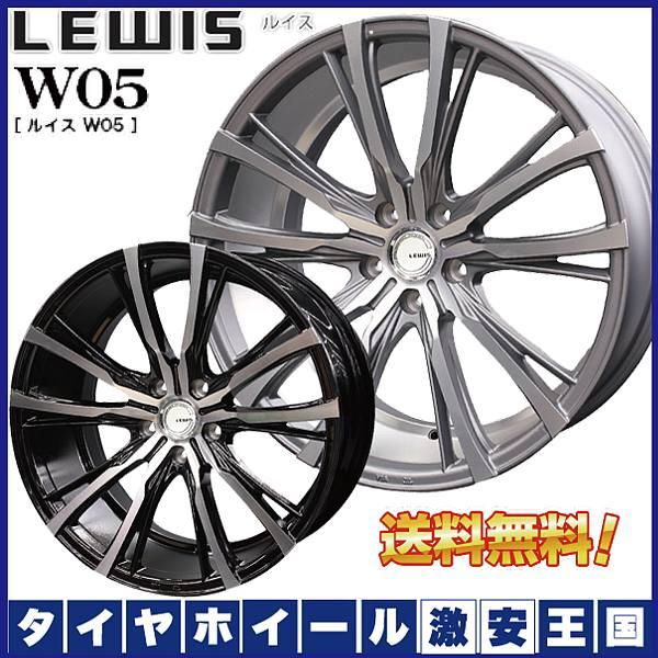 【送料無料】 215/40R18 18インチ LEWIS クリフクライム ルイス W05 7.0J-18 100/5H 選べるタイヤ 215/40-18 サマータイヤ ホイール4本セット