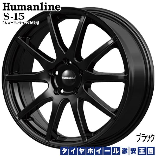 送料無料 225/40R18 KENDA ケンダ カイザー KR20 ヒューマンライン S15 7.0J-18インチ ブラック 新品サマータイヤ ホイール 4本セット