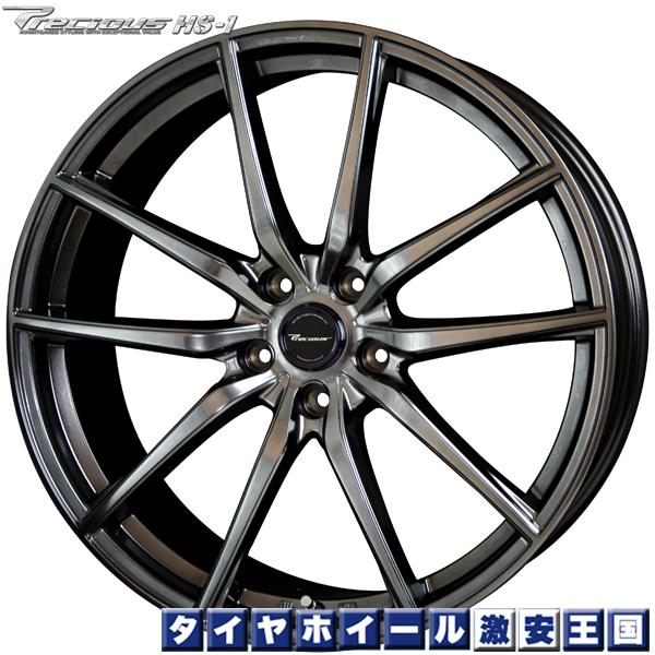 【送料無料】 245/40R20 WINRUN ウィンラン R330 ホットスタッフ プレシャス HS1 ダイヤモンドブラック 8.5J-20インチ 新品サマータイヤ ホイール4本セット