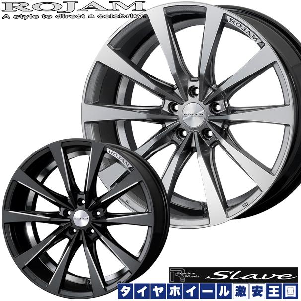 【送料無料】 245/45R20 WINRUN ウィンラン R330 ロジャム スレイヴ ROJAM Slave 8.5J-20インチ グロスカット サマータイヤ ホイール4本セット