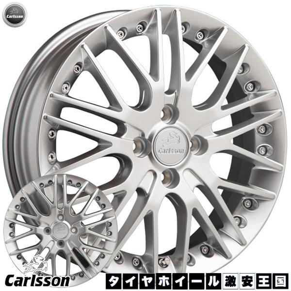 【取付対象】【送料無料】 HANKOOK ハンコック K125 165/40R16 Carlsson カールソン 1/10X RSR ブリリアントエディション 5.0J-16インチ 新品 サマータイヤ ホイール4本セット