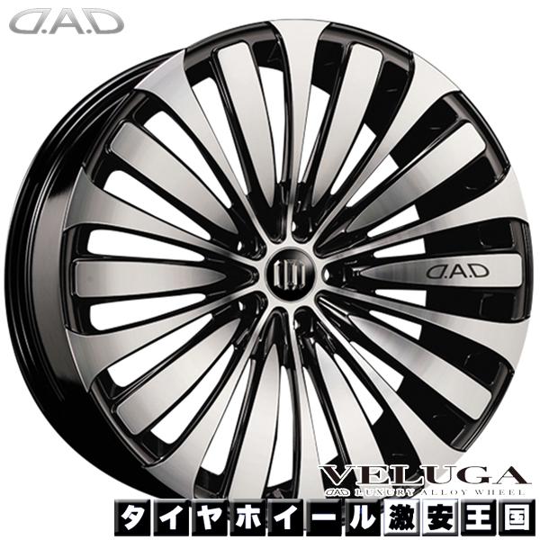 【送料無料】 245/40R20 WINRUN ウィンラン R330 DAD VELUGA ギャルソン ヴェルーガ グランドポリッシュ 8.5J-20インチ 新品サマータイヤ ホイール4本セット