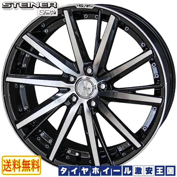 【送料無料】 215/45R18 18インチ シュタイナー SF-V 7.0J-18 114.3/5穴 WINRUN ウィンラン R330 サマータイヤ ホイール4本セット