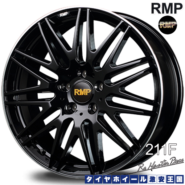 送料無料 245/40R19 MANARAY マナレイ RMP 211F 8.0J-19インチ グロッシーブラック/リムエッジDC WINRUN ウィンラン R330 新品サマータイヤ ホイール4本セット