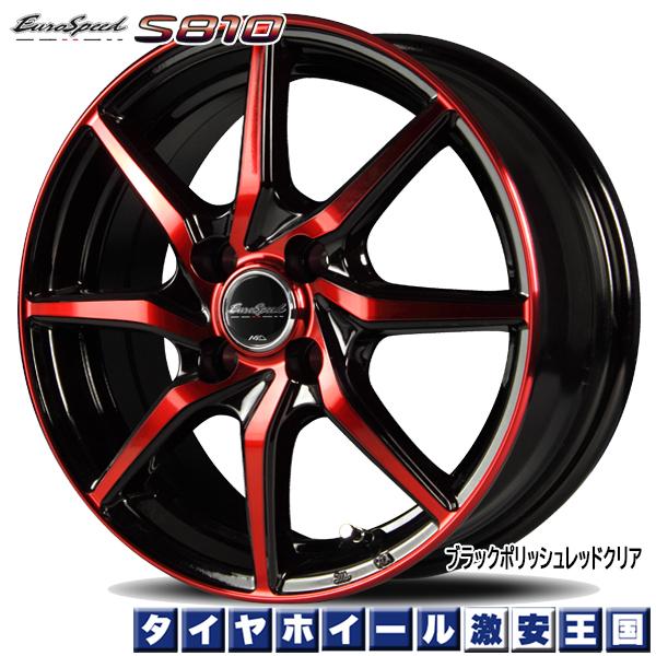 【送料無料】 WINRUN ウィンラン R330 165/50R15 マルカサービス ユーロスピード S810 5.5J-15インチ 新品 サマータイヤ ホイール4本セット