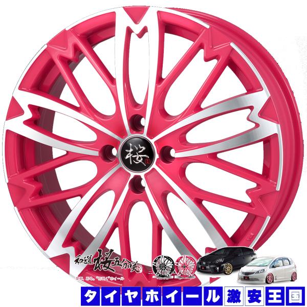 【送料無料】 WINRUN ウィンラン R330 165/50R15 和道 桜 五分咲 ピンクポリッシュ 5.0J-15インチ 新品 サマータイヤ ホイール4本セット