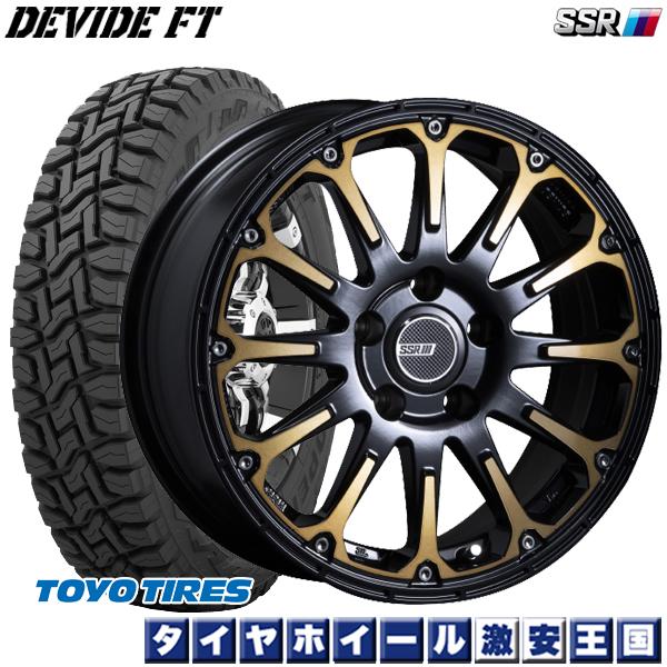 【送料無料 デリカD5】 TOYO トーヨー オープンカントリー RT 215/70R16 SSR ディバイト DEVIDE FT ディープゴールド 7.0J-16インチ 新品 サマータイヤホイール 4本セット