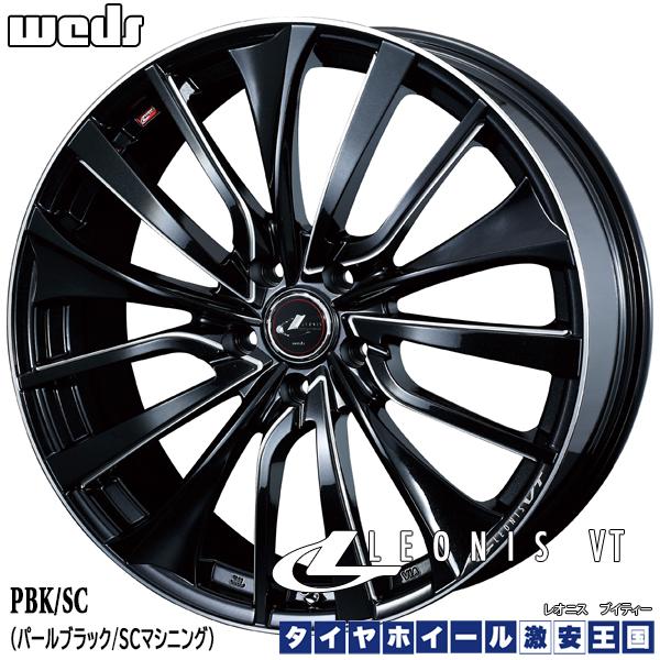 【送料無料】 WEDS LEONIS ウェッズ レオニス VT 8.0-19インチ KUMHO クムホ KU39 225/40R19 新品サマータイヤ ホイール4本セット