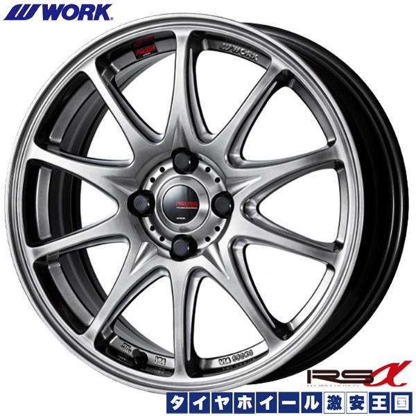 【送料無料】 WINRUN ウィンラン R330 165/50R15 WORK EMOTION RSα 5.0J-15インチ ワークエモーション・アールエスアルファ 新品 サマータイヤ ホイール4本セット
