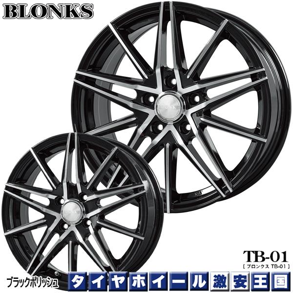 【取付対象】【送料無料】 KENDA ケンダ KR23A 165/50R16 ブロンクス BLONKS TB01 ブラックポリッシュ 5.0J-16インチ 新品 サマータイヤ ホイール4本セット