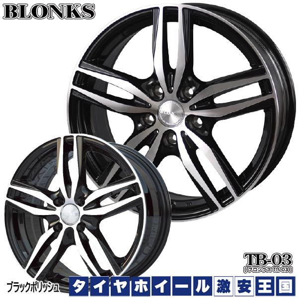 【取付対象】送料無料 KENDA ケンダ KR23A 165/50R15 ブロンクス TB03 ブラックポリッシュ 4.5J-15インチ 軽自動車用 新品 サマータイヤ ホイール4本セット