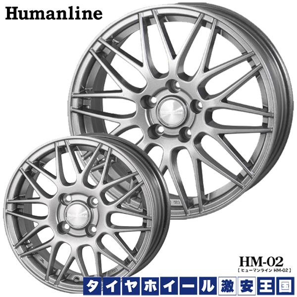 【取付対象】【送料無料】 165/65R14 79S NANKANG ナンカン FT9 ホワイトレター ヒューマンライン HM02 ダークグレー 4.5J-14インチ サマータイヤホイール 4本セット