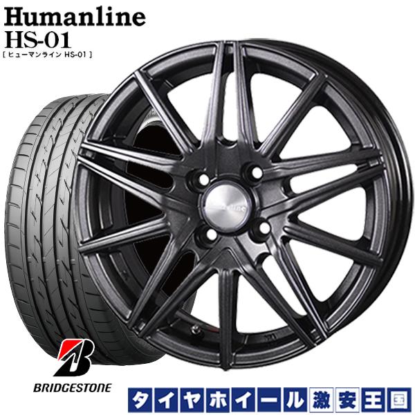 【送料無料】 165/55R15 ヒューマンライン HS01 ガンメタブラック 4.5J-15インチ ブリヂストン ネクストリー NERXTRY 軽自動車用 サマータイヤホイール 4本セット