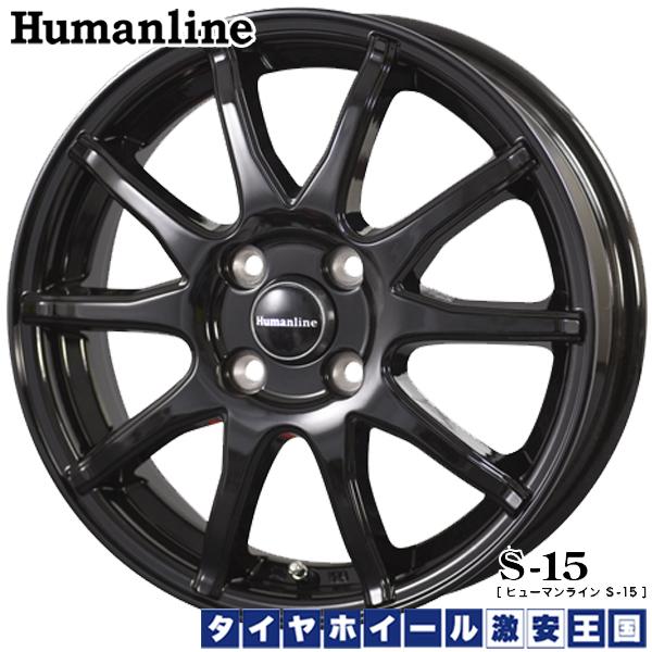 【送料無料】 155/65R14 TOYO トーヨー SDK7 ヒューマンライン S15 ブラック 4.5J-14 軽自動車用 サマータイヤ ホイール4本セット
