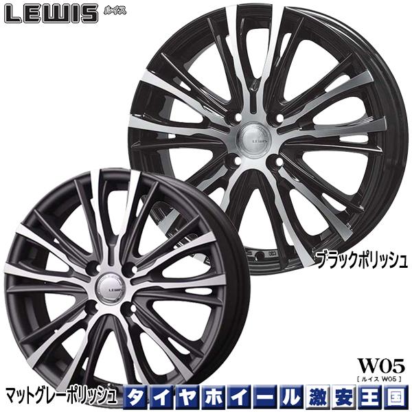 【取付対象】送料無料 185/60R15 ブリヂストン レグノ GRX2 クリフクライム ルイス W05 5.5J-15インチ ブラックポリッシュ 新品サマータイヤ ホイール4本セット