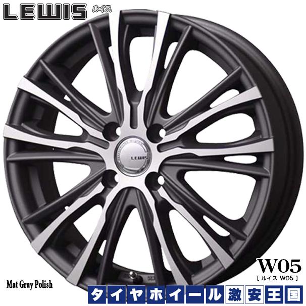 【取付対象】【送料無料】 ブリヂストン ネクストリー NEXTRY 165/65R14 LEWIS ルイス W05 マットグレーポリッシュ 4.5J-14インチ 軽自動車用 サマータイヤホイール 4本セット