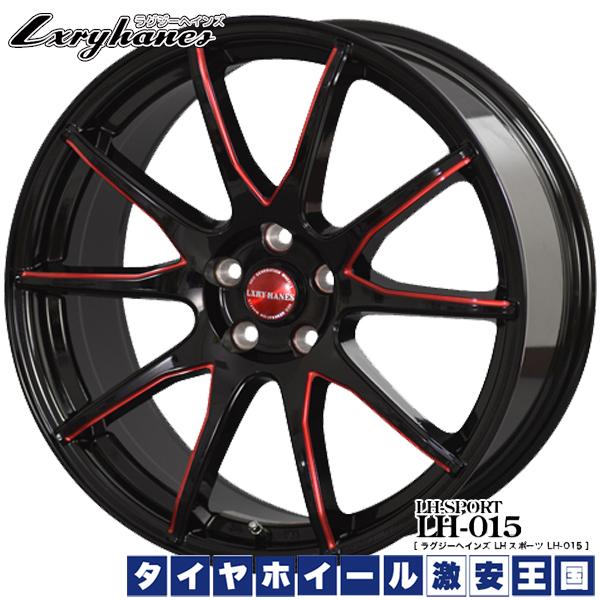 【送料無料】 195/45R17 WINRUN ウィンラン R330 ラグジーヘインズ LH015 ブラック レッドマシニング 7.0J-17インチ サマータイヤ ホイール4本セット シエンタなどに