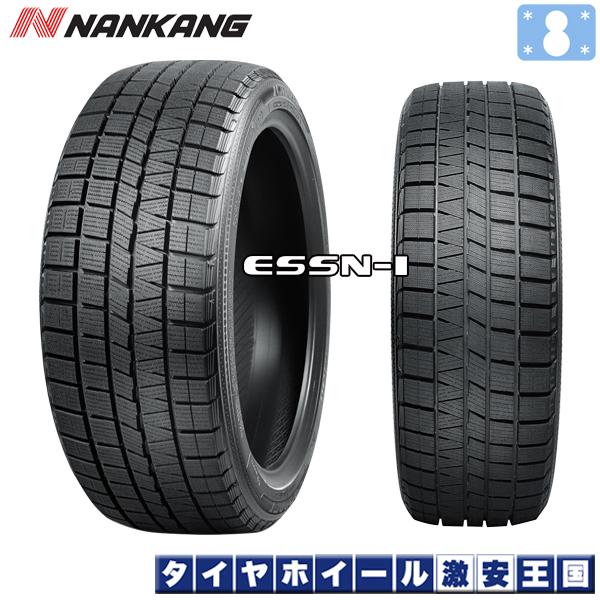 【2018年製】 4本セット ナンカン NANKANG ESSN-1 225/40R18 92Q XL 18インチ 新品スタッドレスタイヤ お取り寄せ品 代引不可