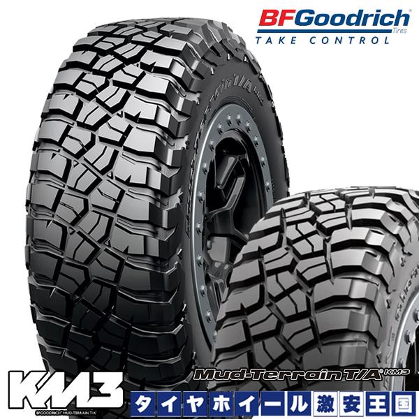 【4本セット】 BFグッドリッチ マッドテレーン T/A KM3 35x12.50R18 123Q BF Goodrich Mud-Terrain T/A KM3 18インチ 新品サマータイヤ