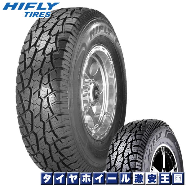 送料無料 265/70R17 115T HIFLY HT601 17インチ 新品サマータイヤ お取り寄せ品 代引不可