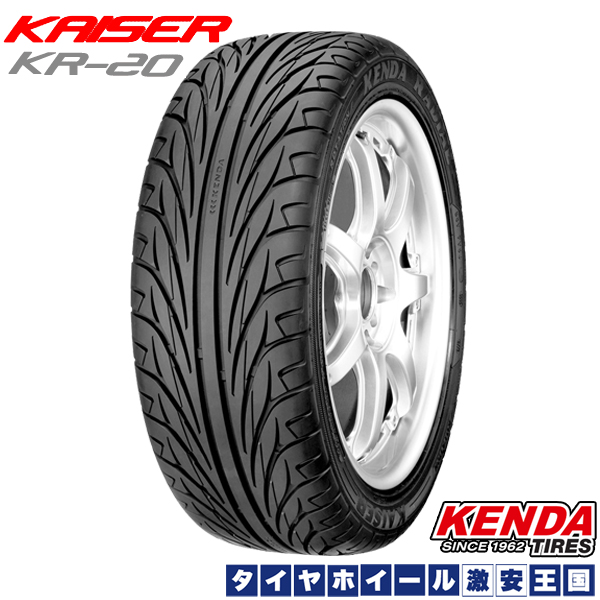 【送料無料】 4本セット ケンダ KENDA KAISER KR20 165/45R16 74V 軽自動車用 16インチ 新品サマータイヤ