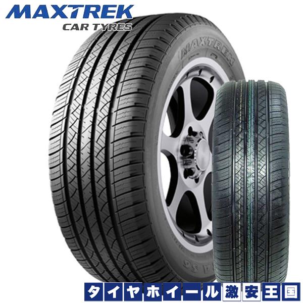 送料無料 2本セット 275/60R20 114H マックストレック SIERRA S6 20インチ 新品サマータイヤ お取り寄せ品