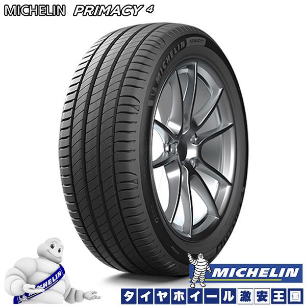 【取付対象】MICHELIN ミシュラン プライマシー4 225/45R18 95Y XL 18インチ 新品サマータイヤ 2本以上送料無料