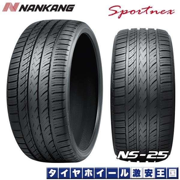 送料無料 2本セット 245/50R18 104H XL ナンカン NS25 18インチ 新品サマータイヤ お取り寄せ品