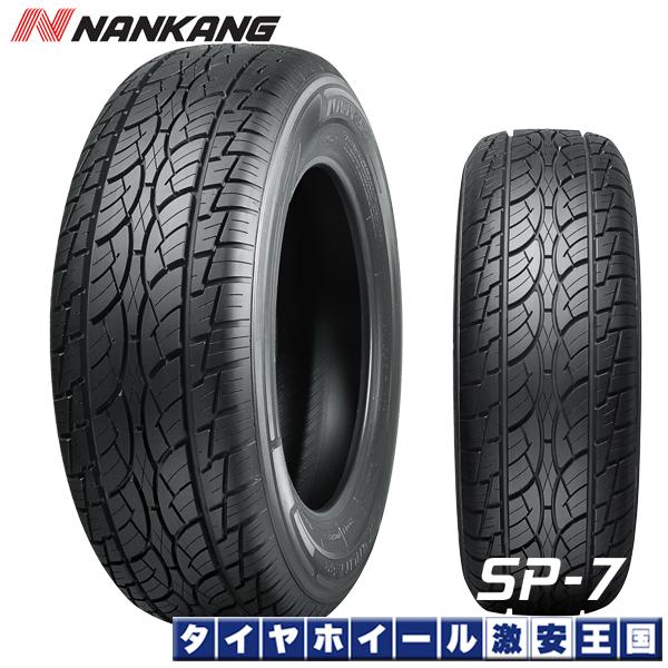 送料無料 245/60R18 105H NANKANG SP-7 18インチ 新品サマータイヤ
