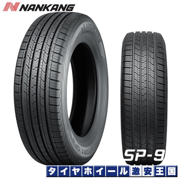 送料無料 2本セット 245/65R17 111H XL ナンカン SP9 17インチ 新品サマータイヤ お取り寄せ品
